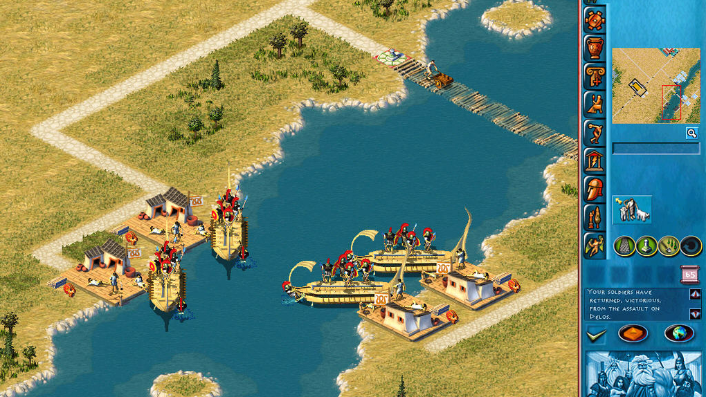 Скриншот №5 к Zeus + Poseidon Acropolis