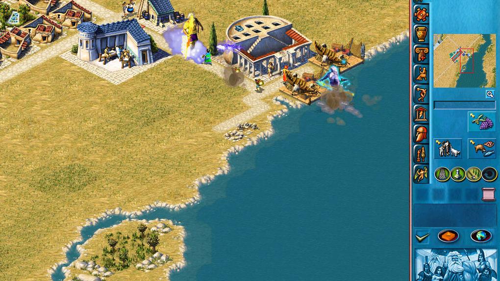 Скриншот №8 к Zeus + Poseidon Acropolis