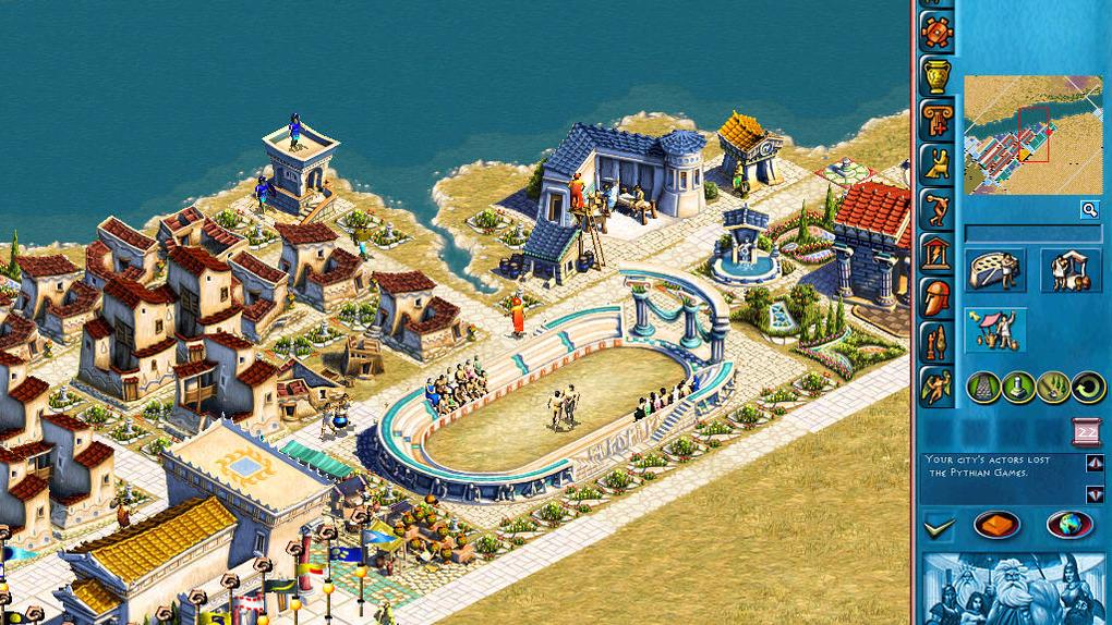 Скриншот №6 к Zeus + Poseidon Acropolis